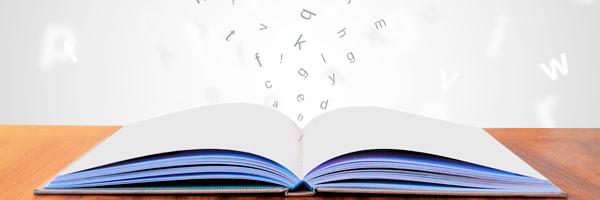 Документы для регистрации на экзамен Подготовка и аттестация профессиональных бухгалтеров